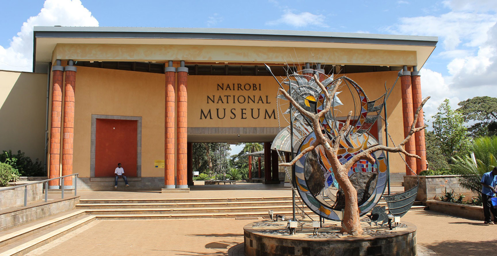 The outside of the Nairobi National Museum