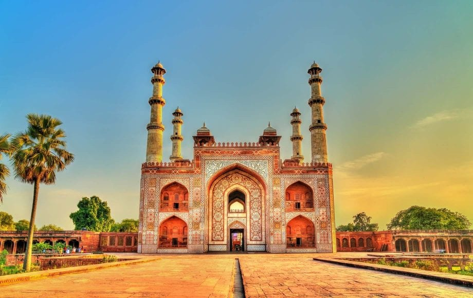 Charminar, Delhi
