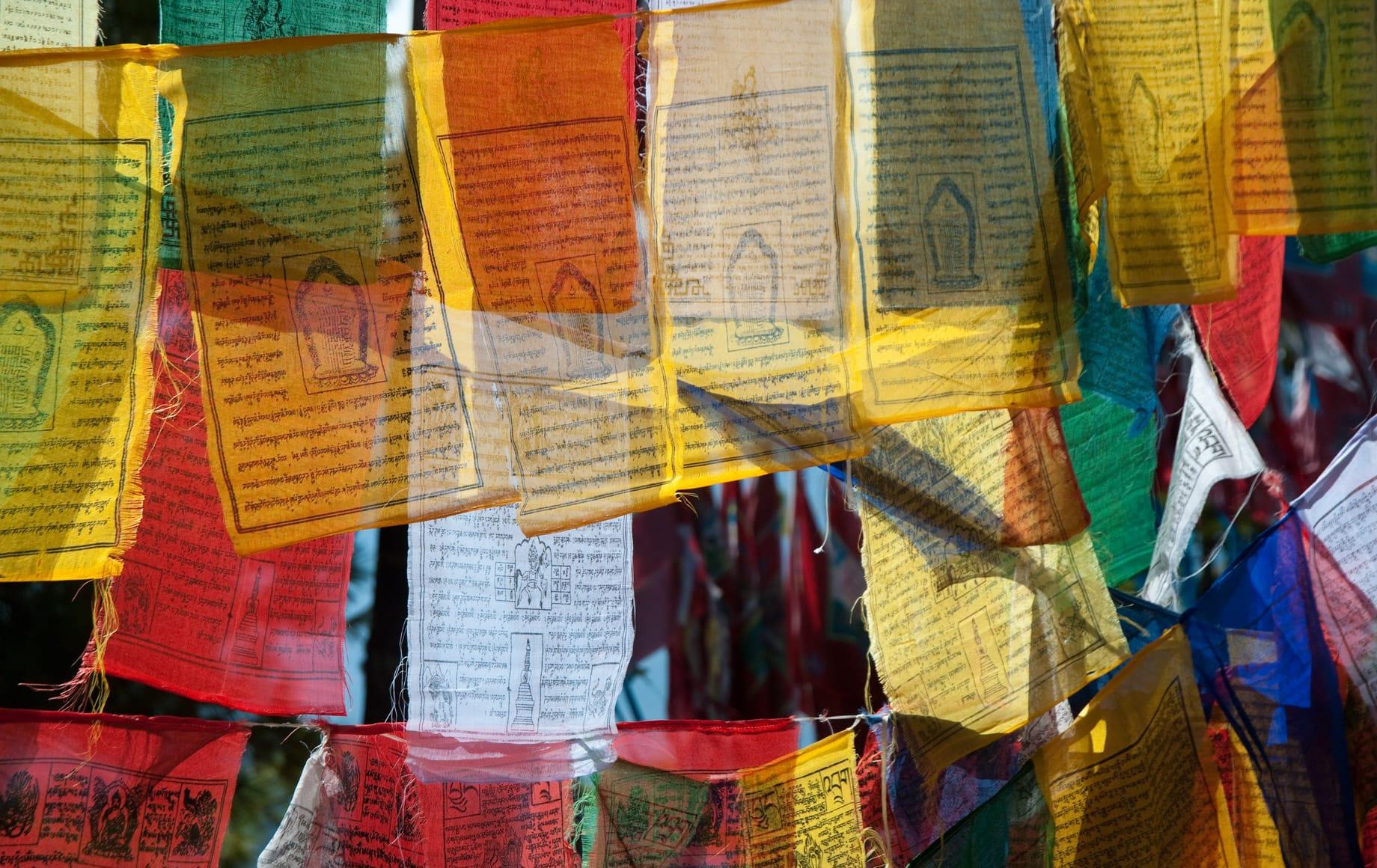 Bhutan Shopping Streets